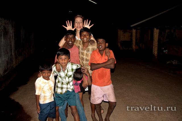 Фотографии с белыми людьми. Отдых в Индии
