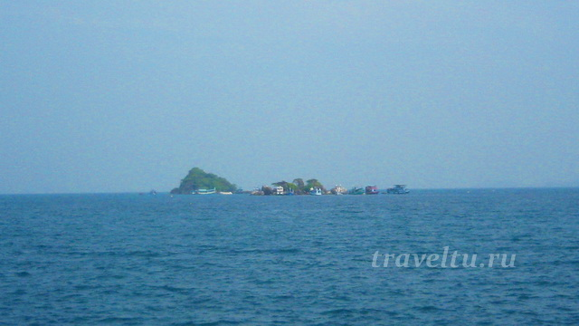 Остров вдали