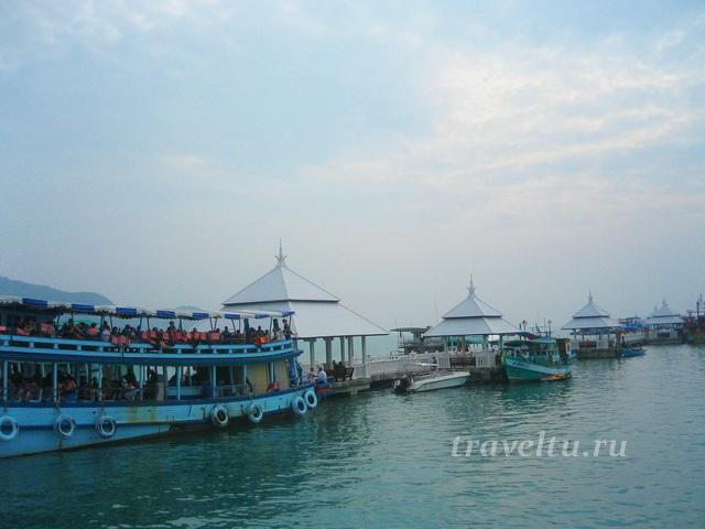 Причалы Банг Бао