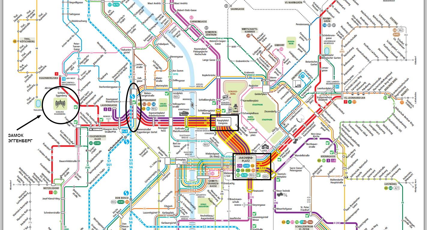 Остановки трамва №1. Карта кликабельна. Нажмите, чтобы увеличить