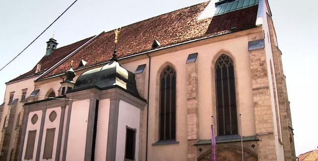 Кафедральный собор в Граце (Grazer Dom)