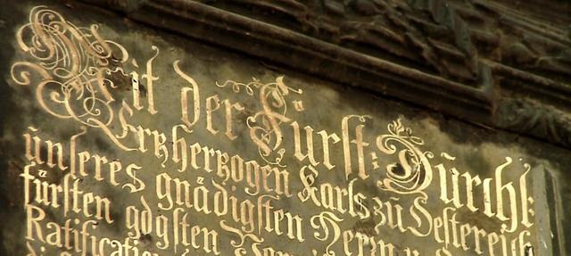Правила поведения в парламенте Landhaushof Graz