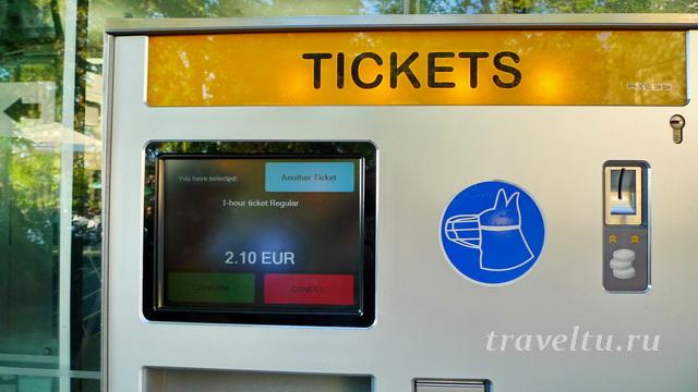 Стоимость билета на фуникулёр