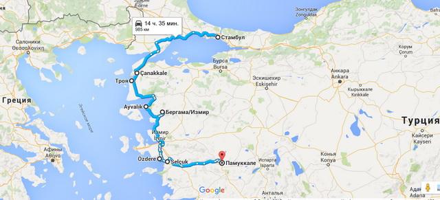 готовый маршрут по Турции