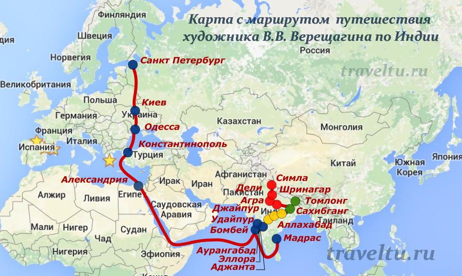 Карта путешествия В.В. Верещагина по Индии