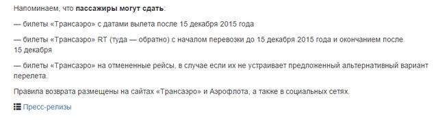 Купить авиабилеты в белоруссии