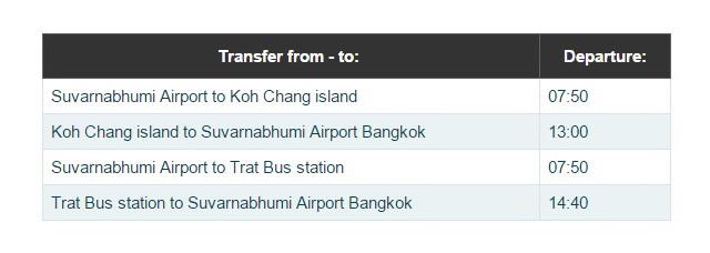 Автобус 392 из аэропорта на Ко Чанг