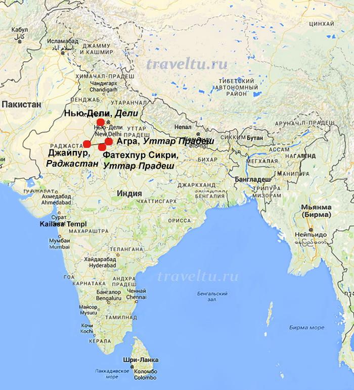 Джайпур Дели Агра и Фатхпур Сикри на карте Индии