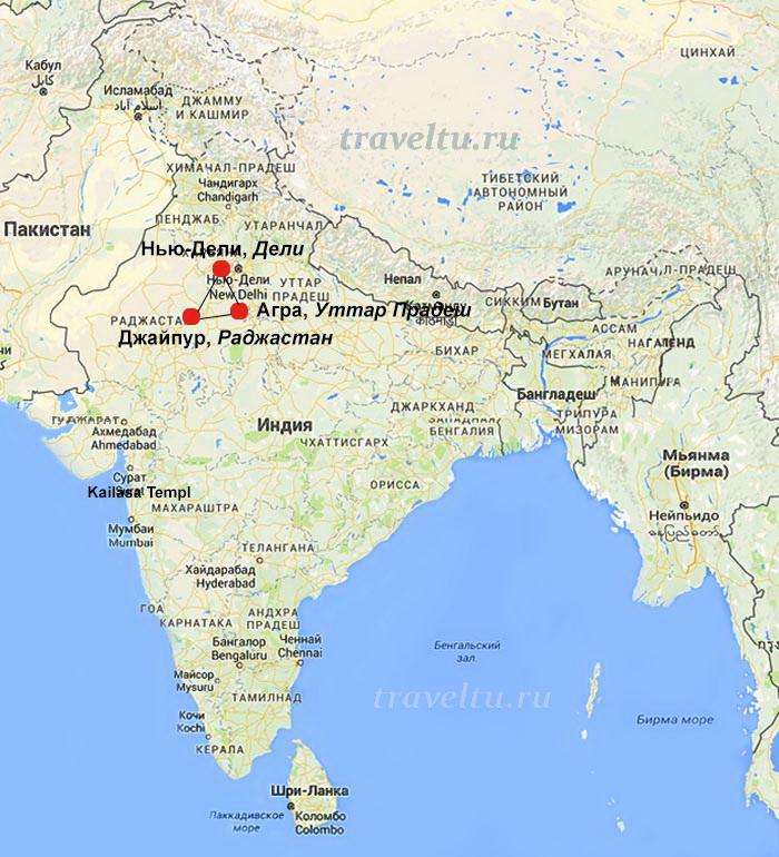 Джайпур, Дели и Агра на карте Индии