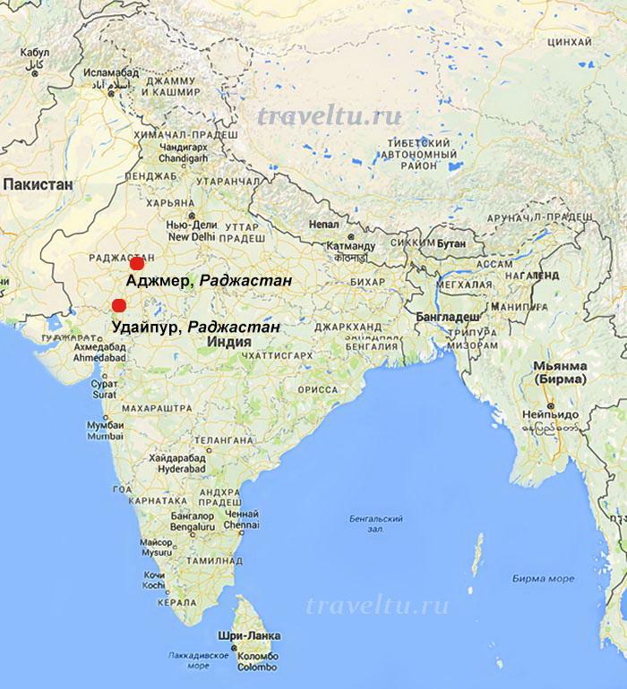 Удайпур и Аджмер на карте Индии