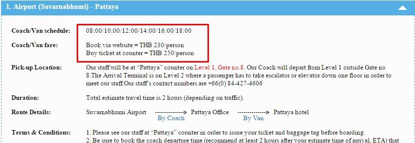 Расписание и цены автобус Бангкок Паттайя