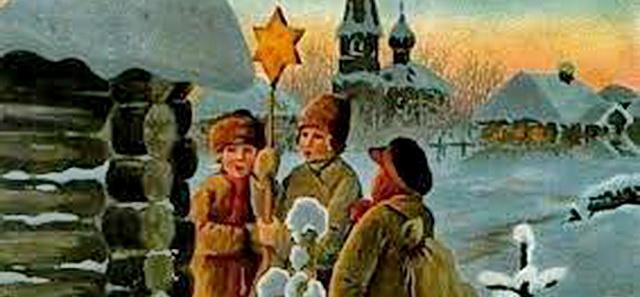 Песня к Рождеству