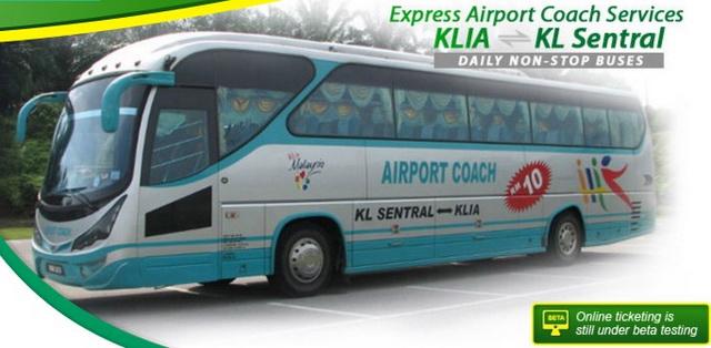 Автобус из KLIA в Куала Лумпур