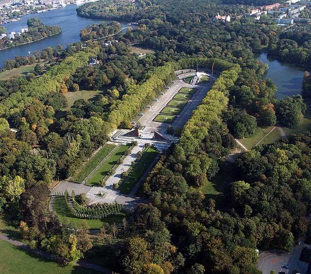 Мемориал панорама