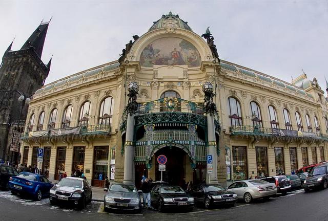 Лицо Праги - Муниципальный (Общественный) дом