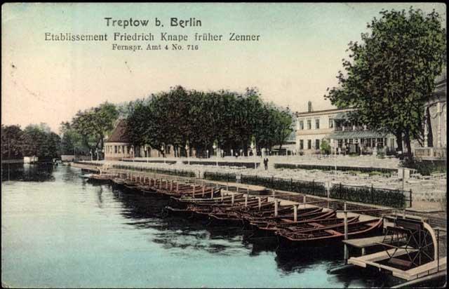 Часть парка на старой открытке