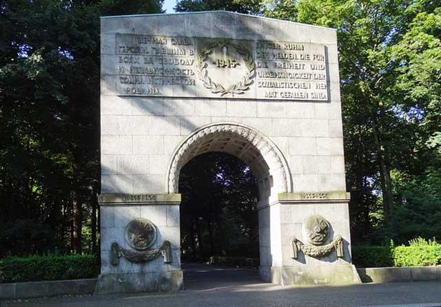 Воротв а парк