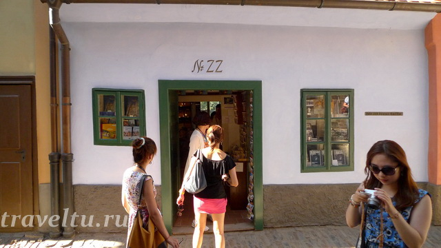 В этом доме временно жил Кафка