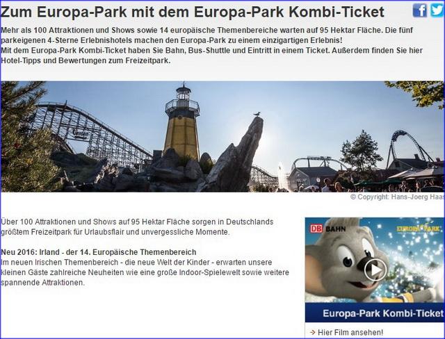Комбинированный билет Европа парк
