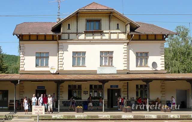 Вокзал Карлштейн