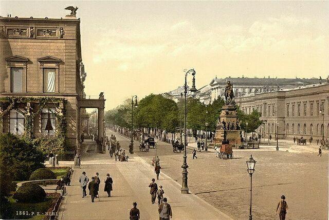 Берлин.Unter den Linden 1861 год