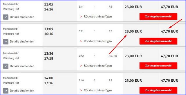 Билет Мюнхен Вюрцбург