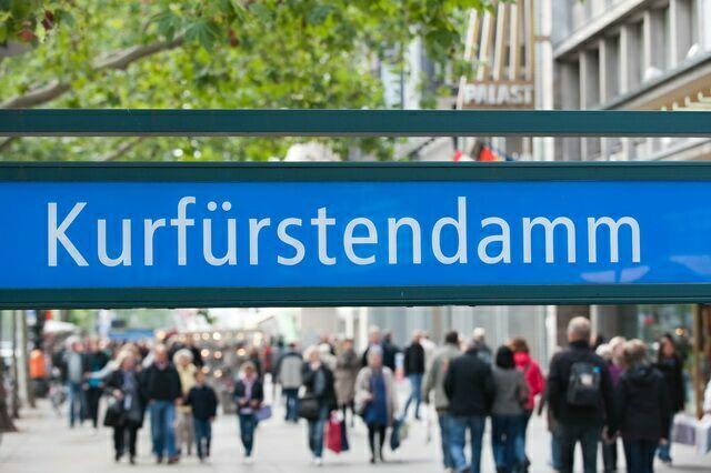 Курфюрстендамм в Берлине