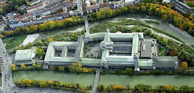 Немецкий музей науки и техники в Мюнхене