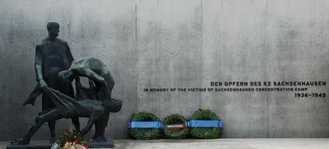 Памятник жертвам нацистов.