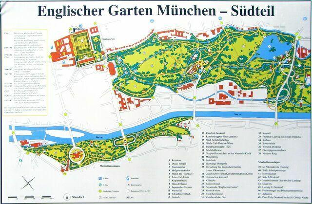 План Английского сада в Мюнхене