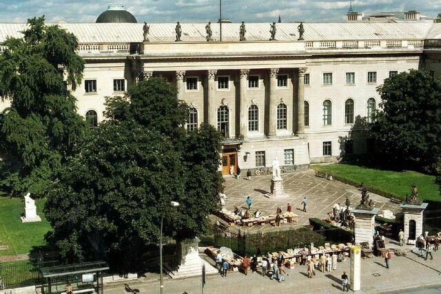 Университет имени Гумбольта