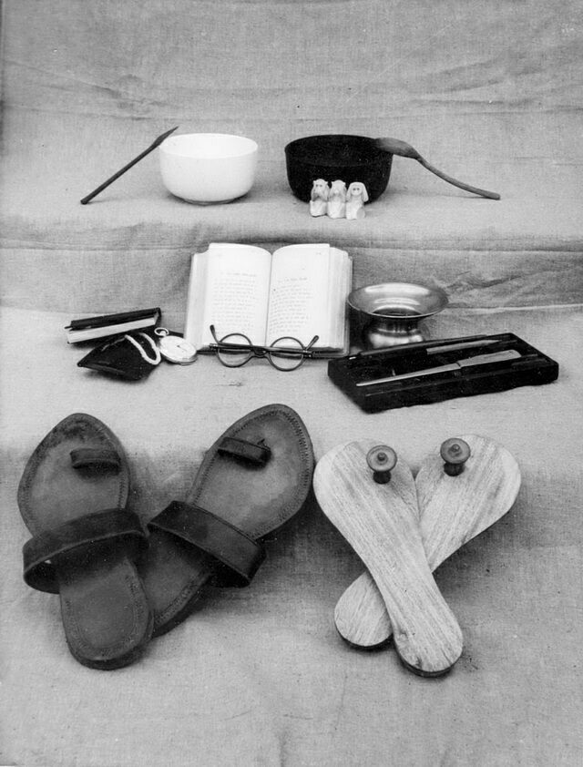 Вещи Махатмы Ганди