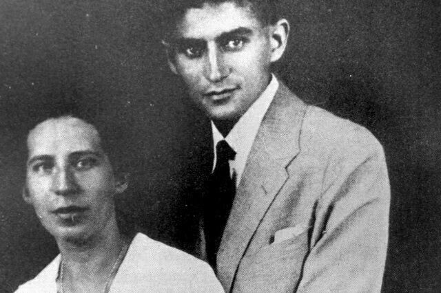 Франц Кафка с невестой Фелицией Бауэр 1917 год