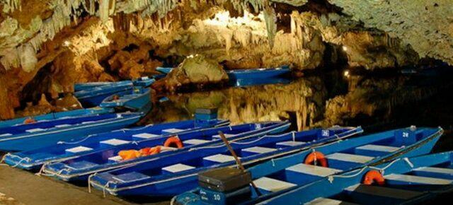 Пещеры Диру mini