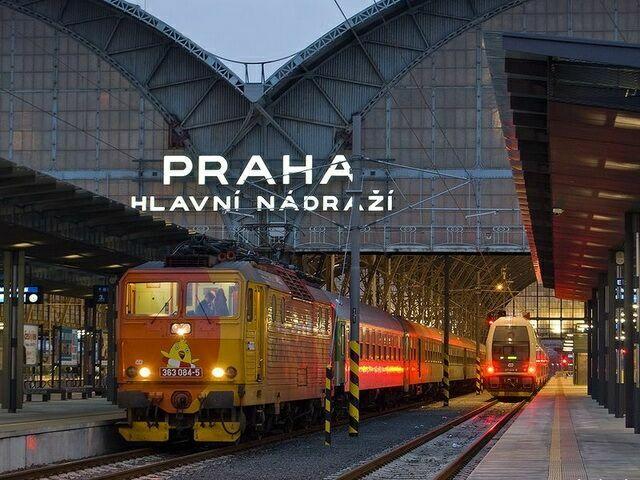 Платформы жд вокзала в Праге