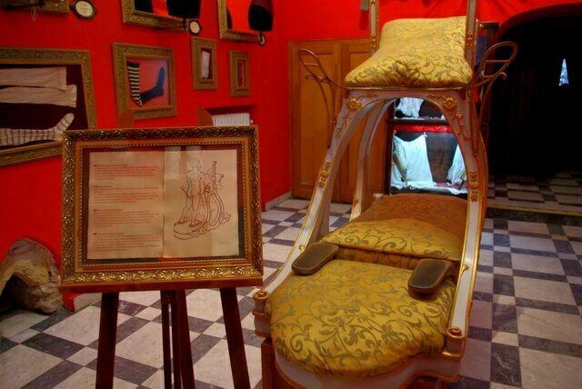 Секс кресло музей Прага
