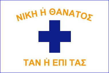 флаг маниотов