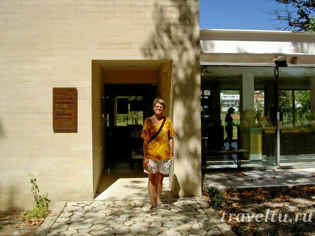 Древняя Олимпия вход в музей