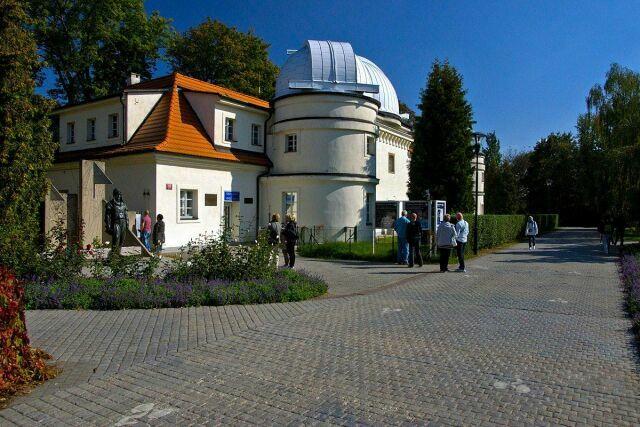 Обсерватория имени Штефаника
