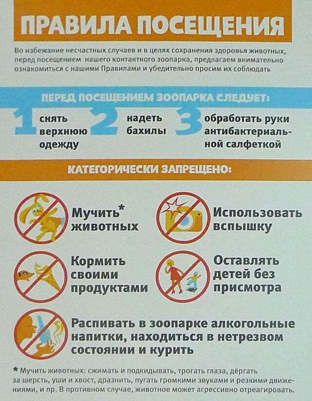Правила 1