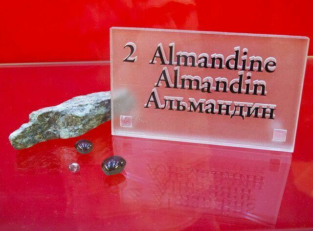 Альмандин музей Граната