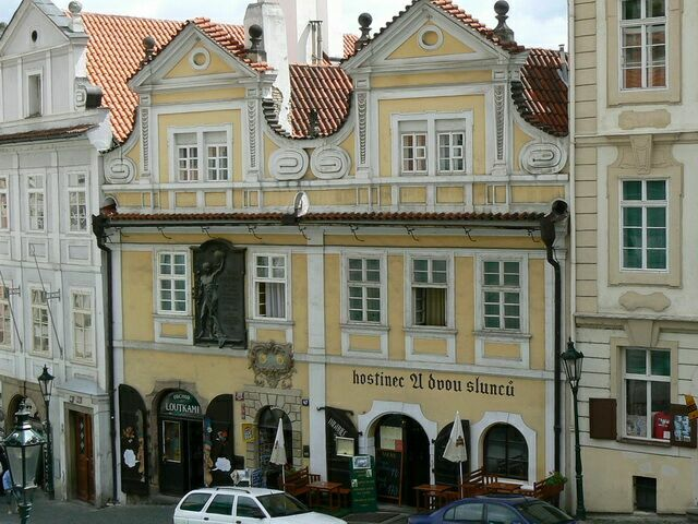 Дом Нерудова улица