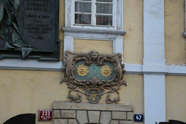 Два солнца на гербе дома