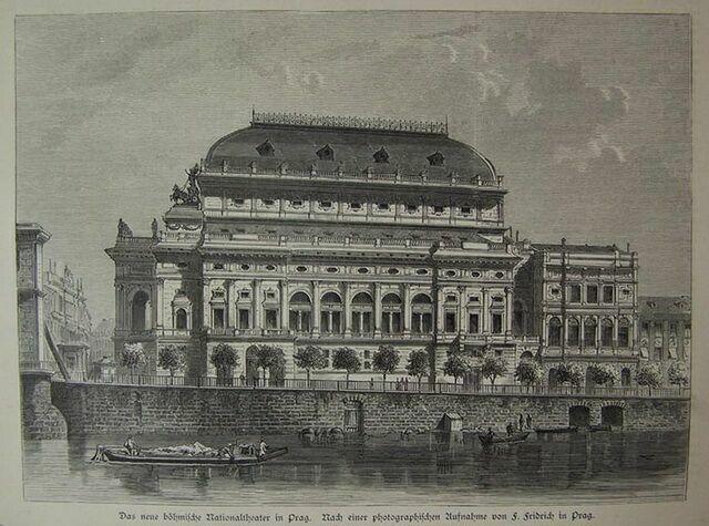 Национальный театр в Праге 1
