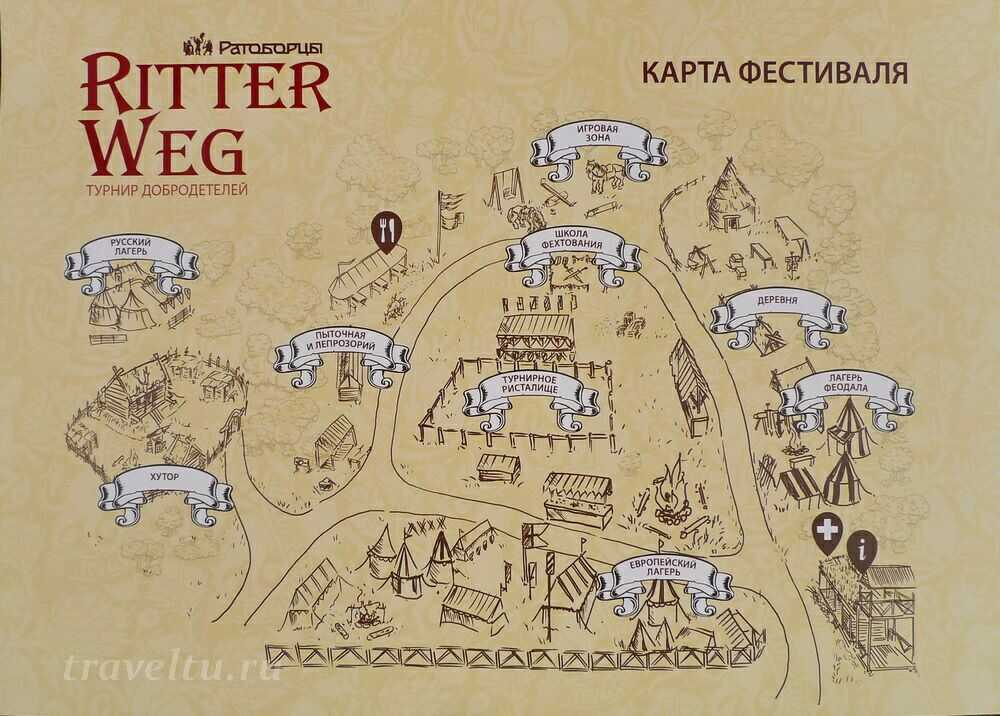Площадки и тематические зоны фестиваля