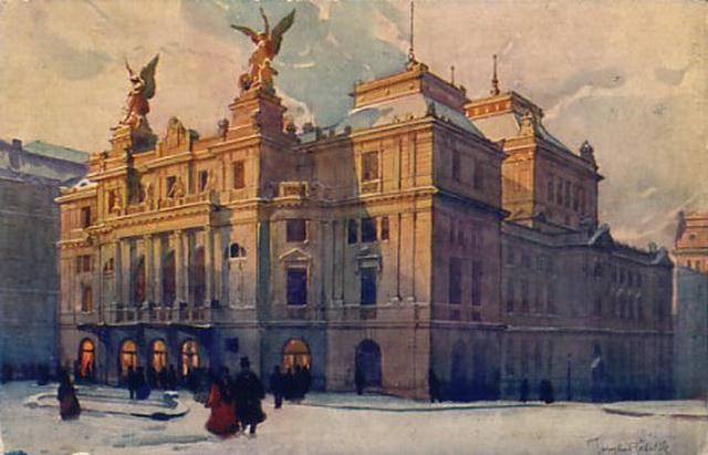 Театр на Виноградах картинка