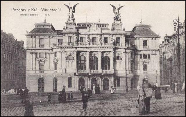 Театр на Виноградах старая