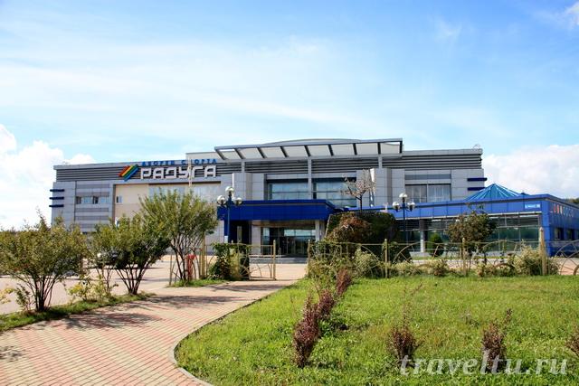 Дворец спорта Радуга