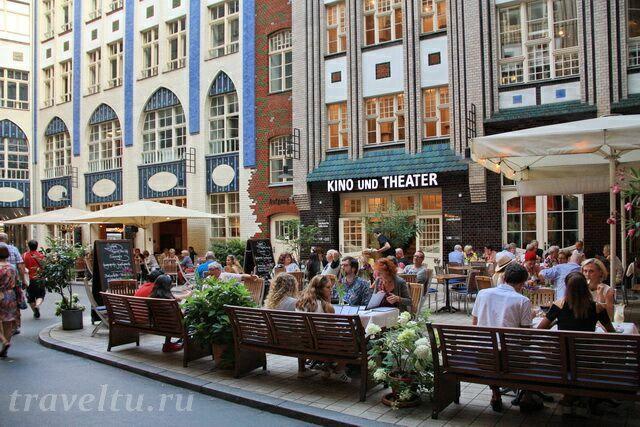 1 двор с кафе и ресторанами