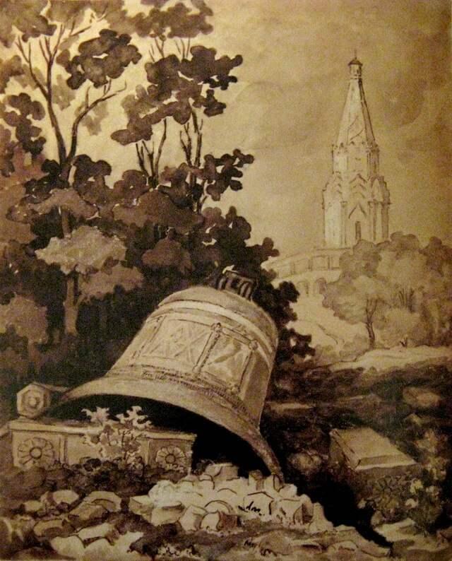 На Дьяковском кладбище. Колокол c церкви Иоанна Предтечи